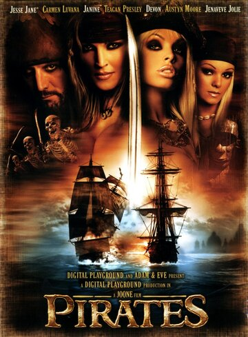 Онлайн порно пираты 2005 года