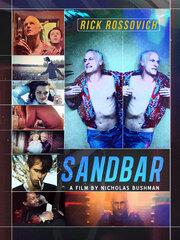Sandbar (2012)