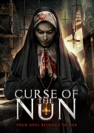 Проклятье монахини / Curse of the Nun. 2018г.