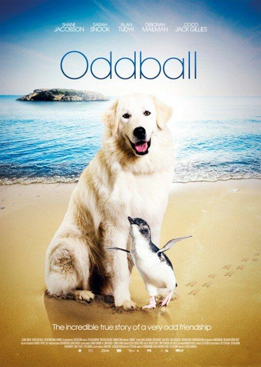 Oddball | უცნაური | Чудак,[xfvalue_genre]