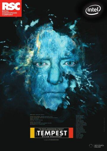 RSC: Буря полный фильм смотреть онлайн