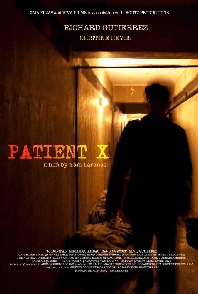 Фильмы Пациент Х смотреть онлайн