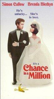 Шанс на миллион (1984) полный фильм онлайн