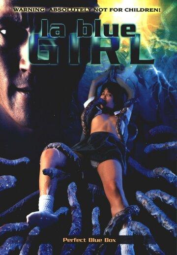 Год выпуска фильма 2008 Жанр кино онлайн. эротический фильм