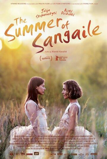 Лето Сангайле (2015) полный фильм онлайн