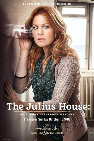 The Julius House: An Aurora Teagarden Mystery смотреть онлайн