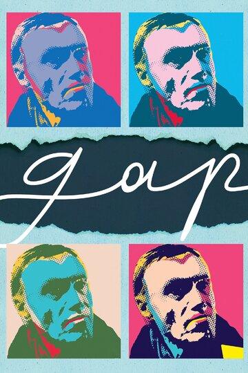 Дар (2018) (2018) — отзывы и рейтинг фильма