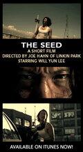 Семя (The Seed)