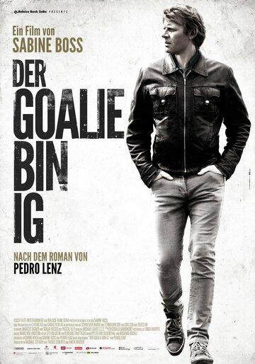 � � ������� (Der Goalie bin ig)