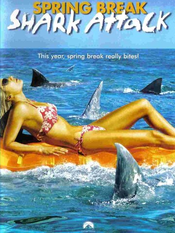 Нападение акул в весенние каникулы  (ТВ) (Spring Break Shark Attack2005)