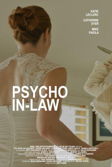 Теща-психопат (ТВ) (2017)