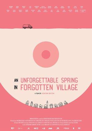 Незабываемая весна в забытой деревне (2019)