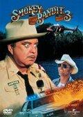 Смоки и Бандит 3 (1983)
