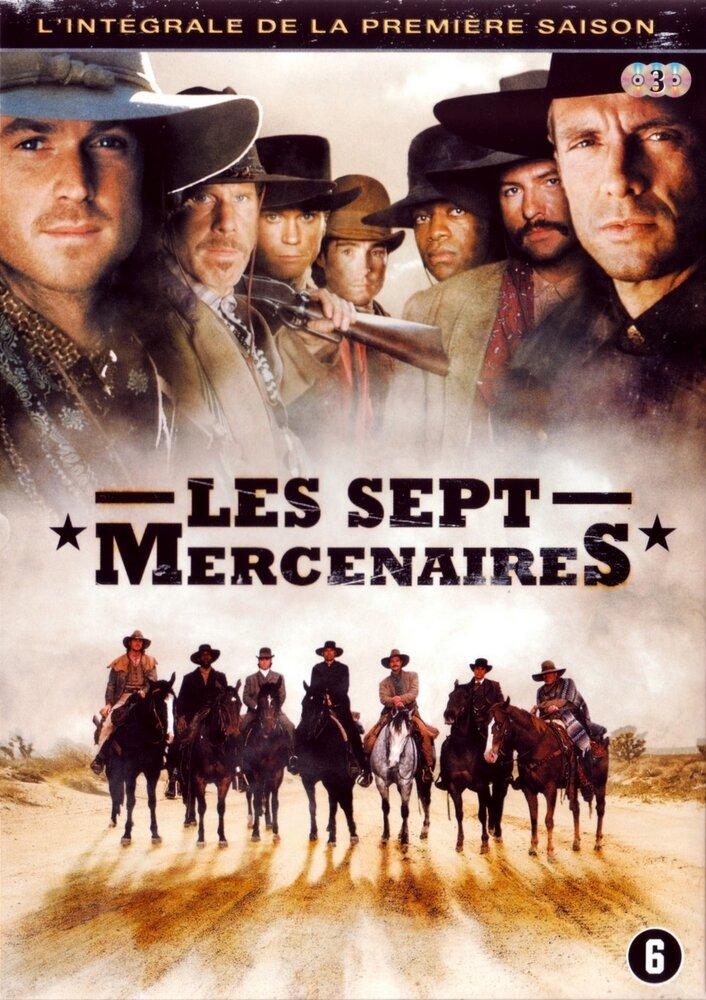 Великолепная семерка (сериал, 2 сезона) — трейлеры, даты премьер.