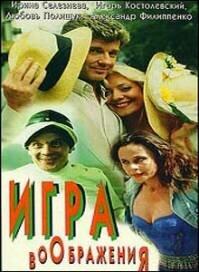 KP ID КиноПоиск 64066