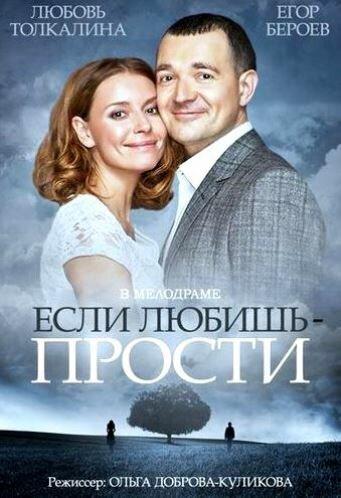 http://www.kinopoisk.ru/images/film_big/891353.jpg