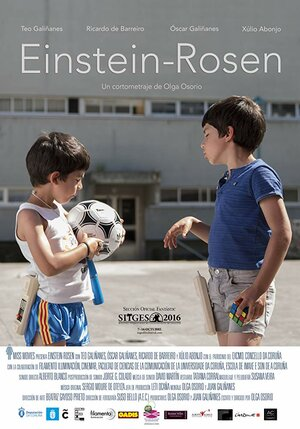 Мост Эйнштейна-Розена  (2016)