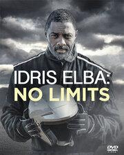 Идрис Эльба: Без тормозов (2015)