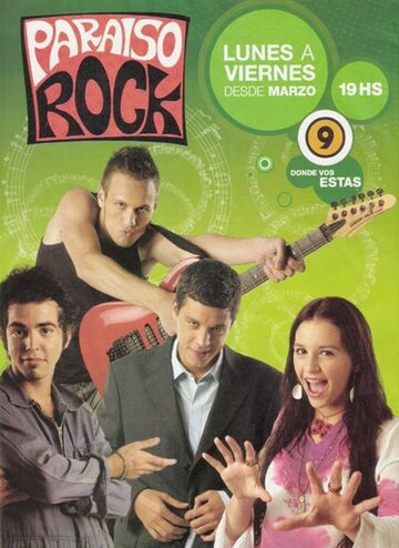 Бар 'Параисо Рок' (2005) полный фильм онлайн