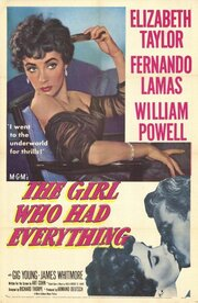 Девушка, у которой было все (1953)
