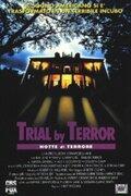 Trial by Terror (1983)
