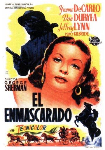 Черный Барт (1948)