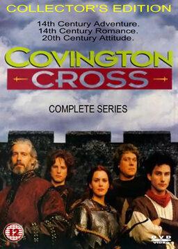 Ковингтон Кросс (1992)
