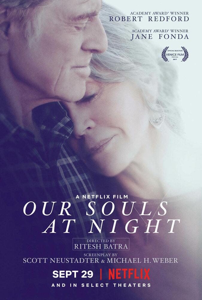 Отзывы к фильму — Наши души по ночам (2017)