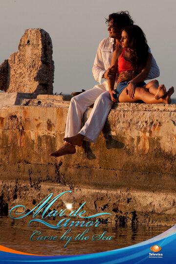Море любви (2009)