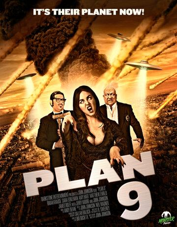 План9