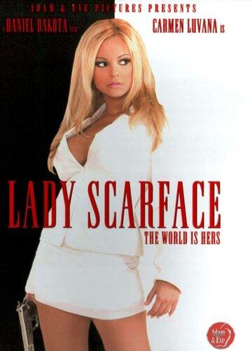 Леди со шрамом (Lady Scarface)