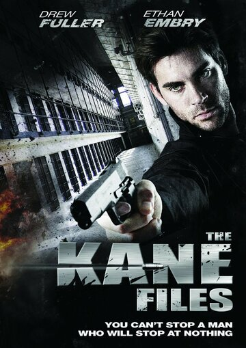 ������� �����: ����� ������ (The Kane Files: Life of Trial)