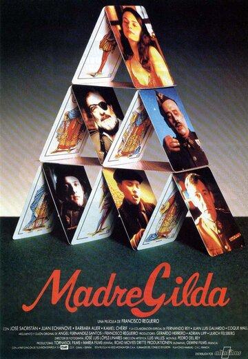 Мадрегильда (1993)