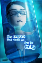Эмбрион, который появился из холода (2019)