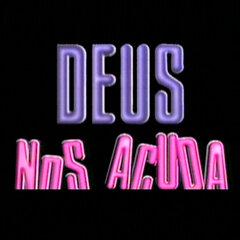 Да поможет нам Бог (1992) полный фильм онлайн