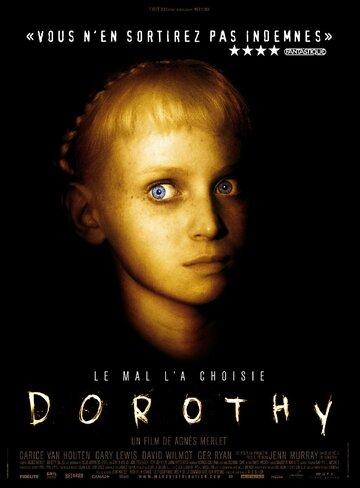 Фильм Дороти Миллс