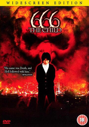 Наследник дьявола (2006)