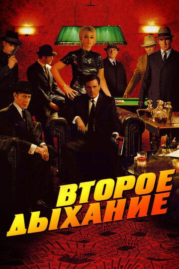 Фильм С великой силой: История Стэна Ли