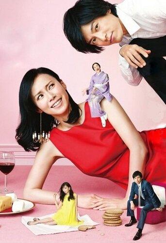 1007434 - Я могу выйти замуж, просто не хочу (2016, Япония): актеры