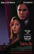 Виновен вне подозрений (1993)