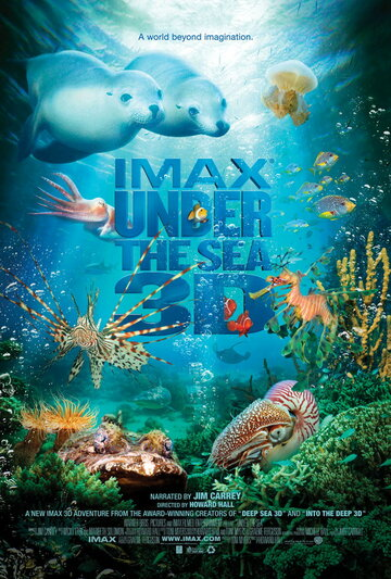 �� ������� ������� 3D (Under the Sea 3D)