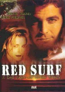 Красный прибой (1989)