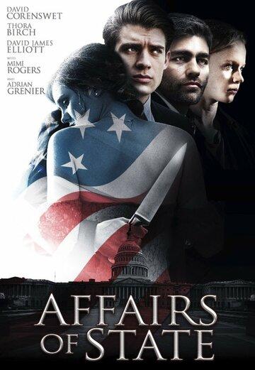 Государственное дело (Affairs of State) 2018 смотреть онлайн