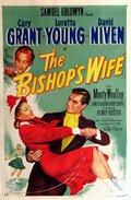 Жена епископа (1947)