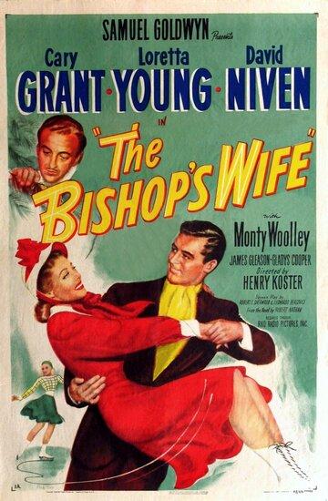 Фильм Жена епископа