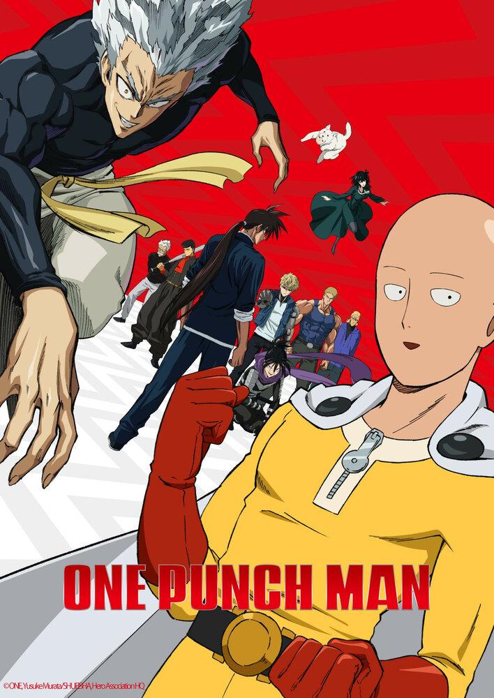 ������ ���������� / One Punch Man: Wanpanman (����� 1) �������� ������
