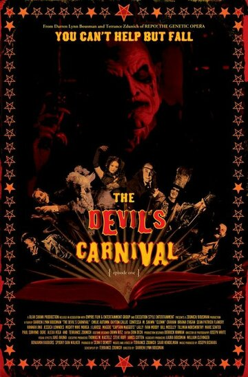 �������� ������� (The Devil's Carnival)