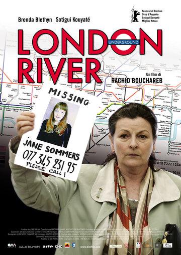 Река Лондон смотреть онлайн