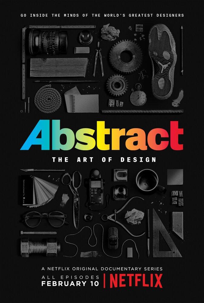Абстракция: Искусство дизайна