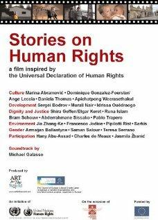 Истории о правах человека (2008) полный фильм онлайн